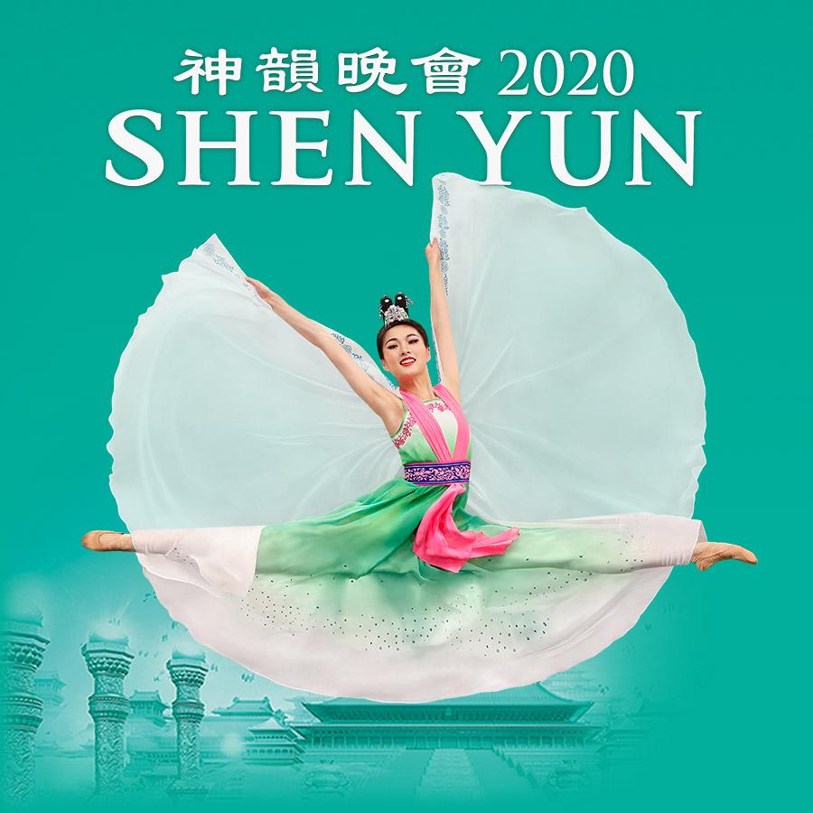 Shen Yun at Palais Des Congres De Tours Tickets