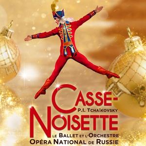 Casse Noisette at Palais Des Congres De Tours Tickets