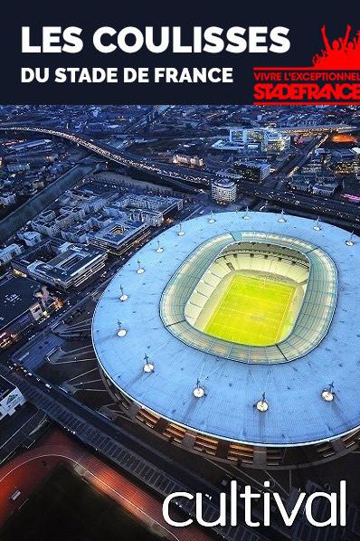 Billets Les coulisses du Stade de France (Stade de France - Paris)