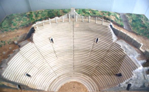 Theatre Antique Vaison La Romaine Tickets